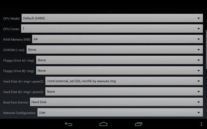 limbo pc emulator 4.1.0 apk