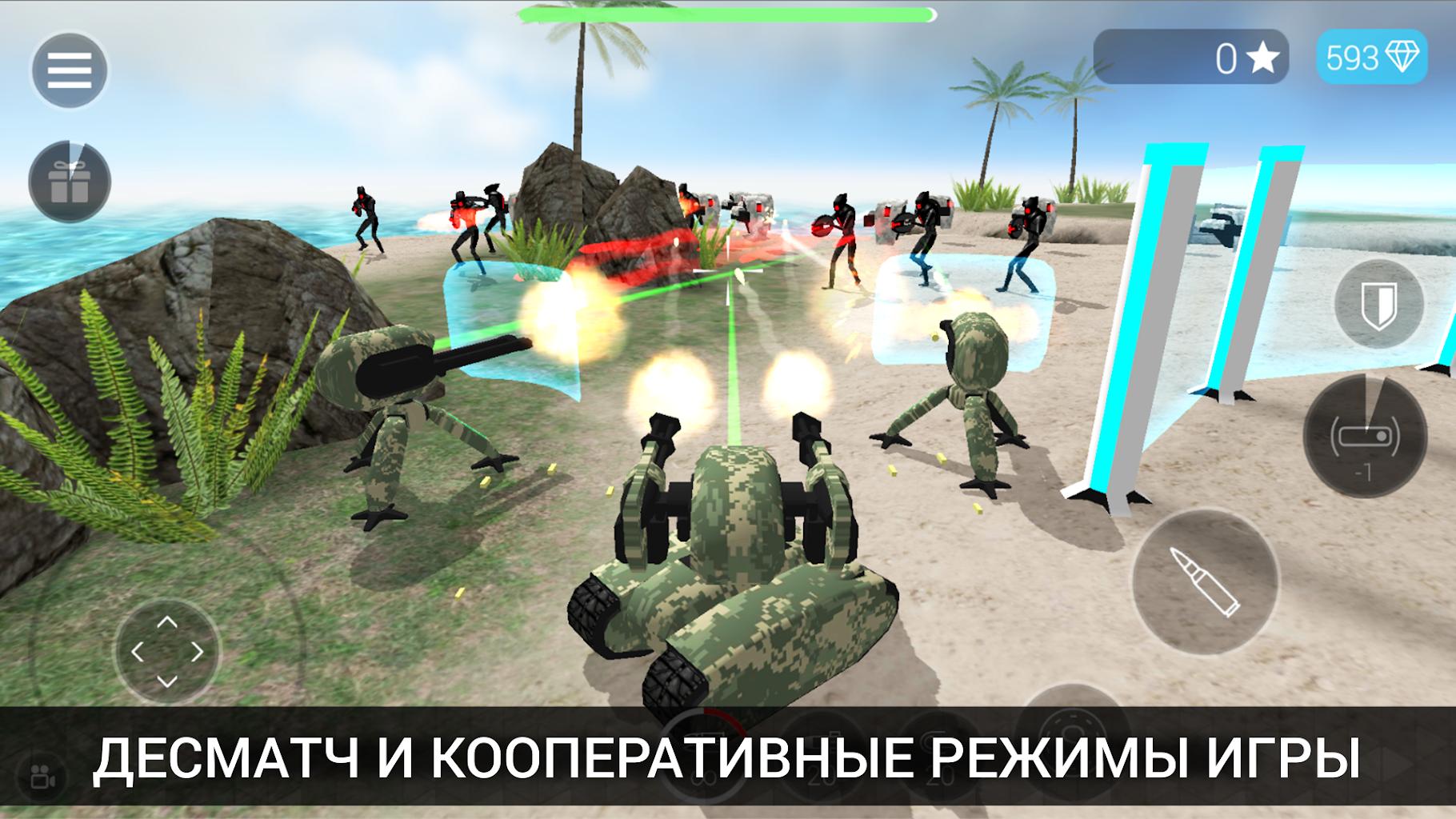 boom 2077 apk
