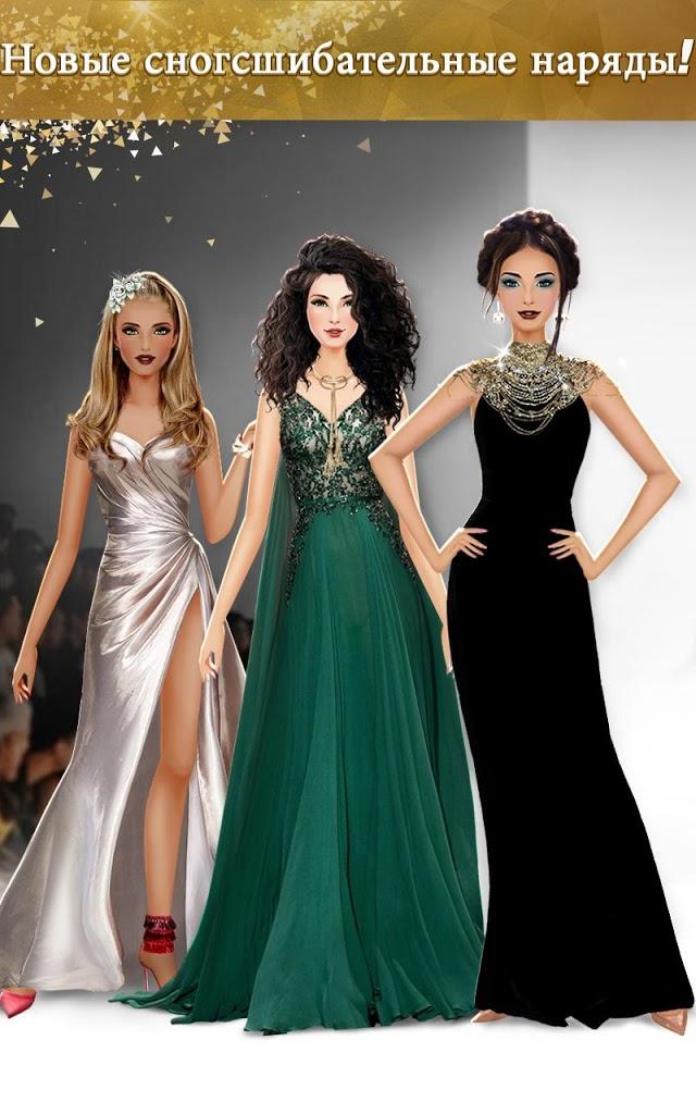 Download International Fashion Stylist Model Design Studio 4 2 Apk Mod Money For Android